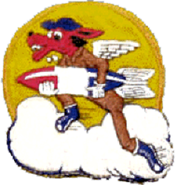 585th Bombardment Squadron - Emblem.png