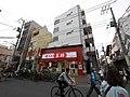 5 Chome Daizawa, Setagaya-ku, Tōkyō-to 155-0032, Japan - panoramio (27).jpg