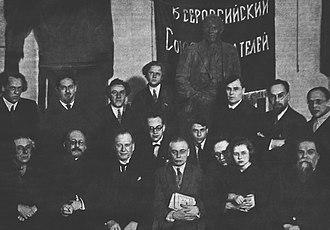Karl Radek - Karl Radek with daughter Sofia and Christian Rakovsky among the writers 1926