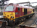 67002 at Kings Cross.jpg