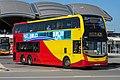 6821 at HZMB Hong Kong Port (20181029150921).jpg
