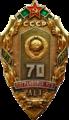 70letpv.png