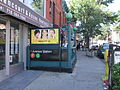7th Avenue (Culver).JPG