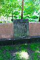80-389-0067 Київ, Солом'янська пл., Братська могила воїнів Радянської армії, що загинули в роки Великої Вітчизняної війни.jpg