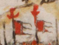 813 Manasses Krum TwoArmyGroups flags.png