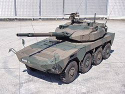 9 機動戦闘車(MCV Maneuver Combat Vehicle) 10.jpg