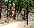 A@a Agios Ioannis Prodromos monastery1 amiantos village cyprus - panoramio.jpg