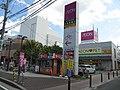 AEON Shinibaraki, Futabacho - panoramio.jpg