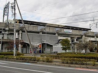 Aikan-Umetsubo Station Railway station in Toyota, Aichi Prefecture, Japan