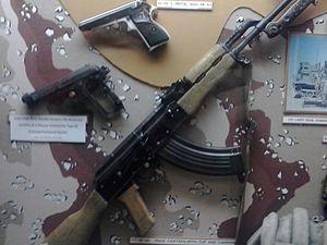 AK-63 - Image: AK 63