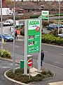 ASDA Sign - geograph.org.uk - 1063863.jpg