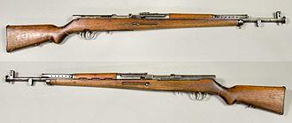 AVS-36 - AVS-36 Rifle, without magazine