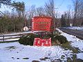Aberdeen, Lackawanna County, Pa..JPG