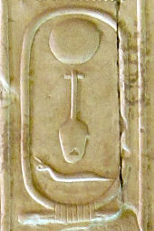 Relief showing three hieroglyphs in a cartouche