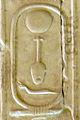 Abydos KL 05-04 n29.jpg