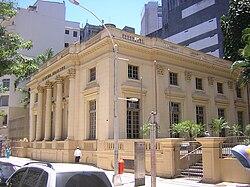 Academia brasileira de letras 1.JPG