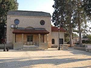 Binyamina-Giv'at Ada - Historic Givat Ada synagogue