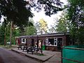 Admin office and Camp Shop, Broadstone Warren Scout Campsite, Nr Forest Row, East Sussex - geograph.org.uk - 24862.jpg