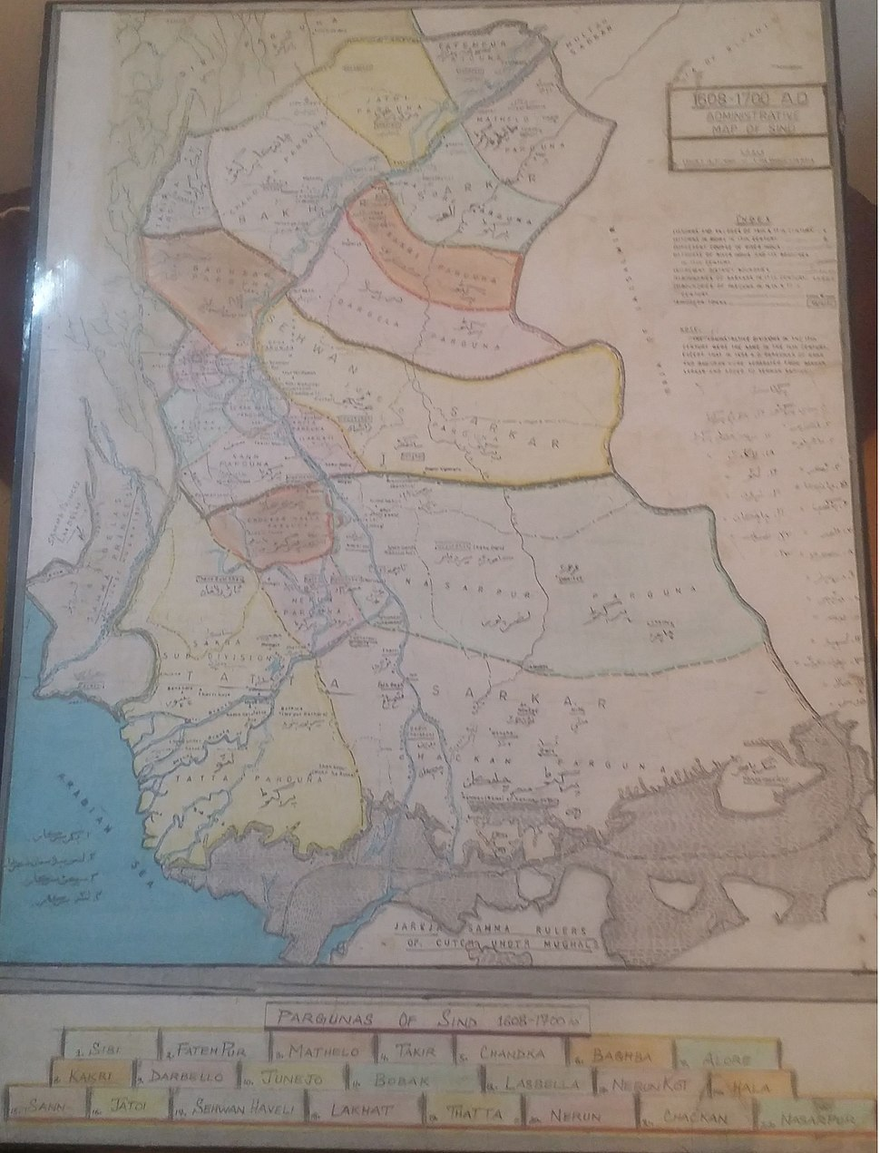 Administrative Map of Sindh 1608~1700 A.D