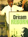 Afeni Shakur at the Dream Reborn Conference (2390575276).jpg