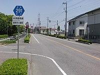 Aichi Pref r-291 Kawabatamachi.JPG