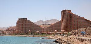 Ain Sokhna - Image: Ain sokhna porto