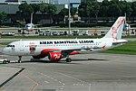 Airbus A320-214, AirAsia JP7267329.jpg