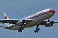 Airbus A330-200 China eastern AL (CES) F-WWCJ - MSN 1429 - Will be B-5930 (9649049506).jpg