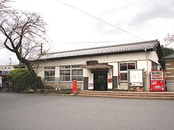 Akechi railroad Akechi station.jpg