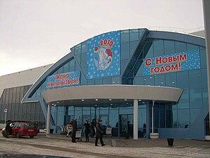 Aktobe Airport