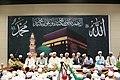 Al-Marij 06.jpg