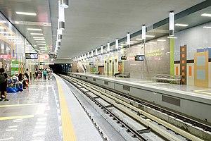 Akademik Aleksandar Teodorov - Balan Metro Station - Image: Al. Teodorov Balan Metrostation
