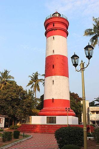Alappuzha lighthouse - Image: Alappuzha Light House