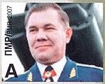 Alexander Lebed 2007 stamp of Transnistria 2.jpg