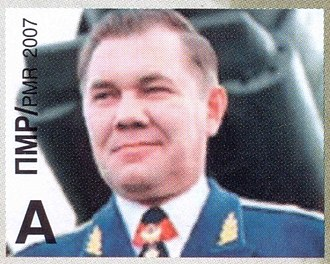 Alexander Lebed - Lebed on a 2007 stamp of Transnistria