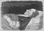 Alexander N. Serov on his deathbed.jpeg