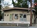 Amagasaki Higashi Police station Inagawabashi Koban.jpg