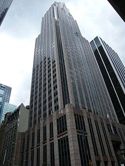 Americas Tower Wikipedia