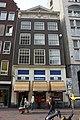 Amsterdam - Damrak 83.JPG