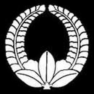 Iwakitaira Domain - Image: Ando kamon