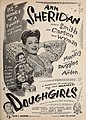 Ann Sheridan in 'The Doughgirls', 1944.jpg