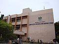 Annamalai University - CSE Department.JPG