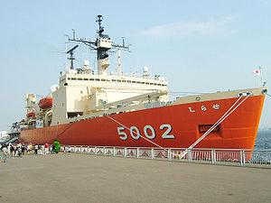 新南極観測船「しらせ」