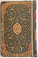 Anthology of Persian Poetry MET sf89-2-2153cov2.jpg