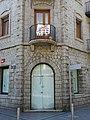 Antiga Clínica Vilanova (Andorra la Vella) - 2.JPG