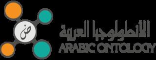 Arabic Ontology