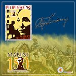 Apolinario Mabini 2014 stampsheet of the Philippines.jpg