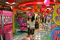 Arcade, Japan-style in 2005 (73604641).jpg