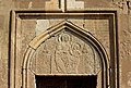 Areni Church Tympanum.JPG