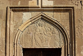 Areni Church - Decorative tympanum above western entry depicting the Virgin Mary and Christ.